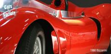 San Diego Automotive Upcoming Exhibits