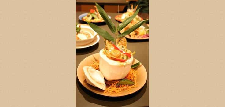 coconut dish