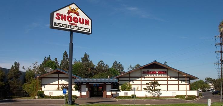 front shogun