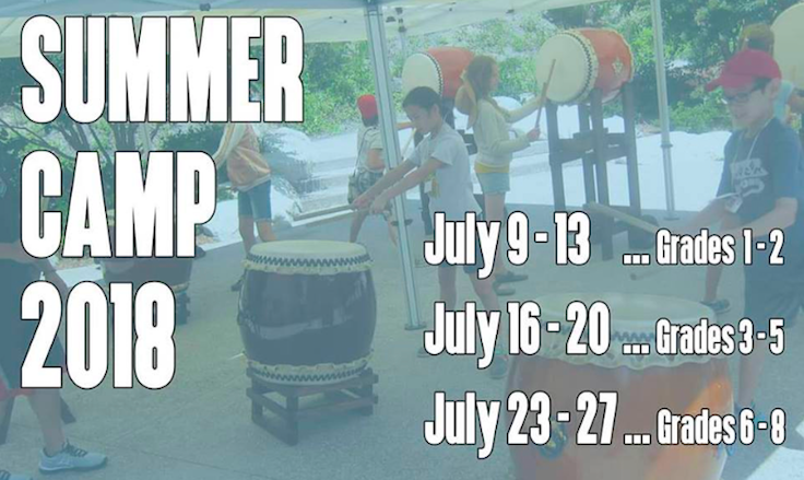 Join the Japanese Friendship Garden for Summer Camp 2018